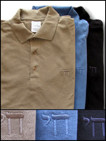 chai maintenance polo shirt for men