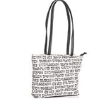 Yiddish Graffiti Tote Bag